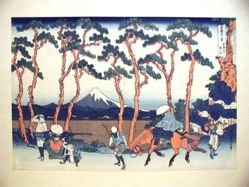 Hodogaya on the Tokaido, from the series Thirty-six Views of Mount Fuji