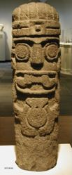 Columnar Sculpture of Tlaloc