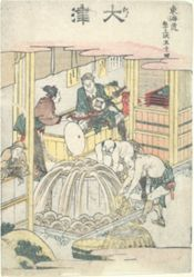 Otsu, from the series Designs of the Fifty-three Stations of the Tokaido