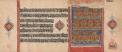 Ten Jain Tirthankaras, folio 97 from a Dispersed Kalpa Sutra