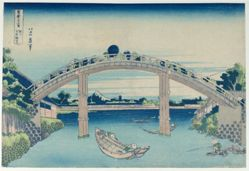 Fuji from the Piers of Mannen Bridge at Fukagawa, from the series Thirty-six Views of Mount Fuji