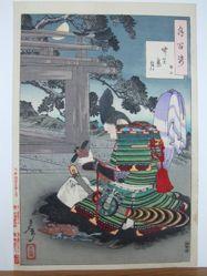 Chikubushima moon - Tsunemasa : # 28 of One Hundred Aspects of the Moon