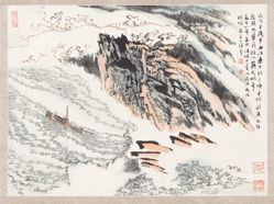 Landscape at the Three Gorges