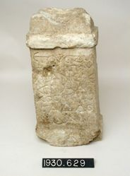 Small Fire Altar with Inscription