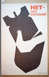 Net gonke vooruzhenii! (No to the Arms Race!)