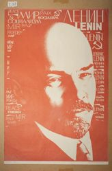 Lenin. Mir. Sotsializm. (Lenin. Peace. Socialism.)