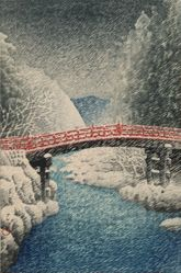 The Sacred Bridge at Nikko in Snow