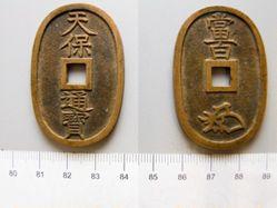 Mon from Edo