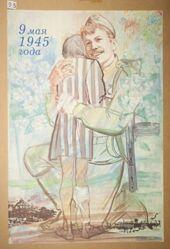 9 maia 1945 goda (May 9th, 1945)