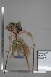 Shadow Puppet (Wayang Kulit) of Putro Ngalengko, from the set Kyai Drajat