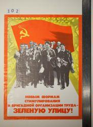 Novym formam stimulirovaniia i brigadnoi organizatsii truda—zelenuiu ulitsu! (Fast-tracking new forms of stimulation and brigade labor organization!)