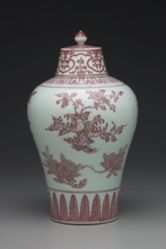 Covered Vase (Meiping)