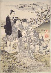 Hagi Tamagawa