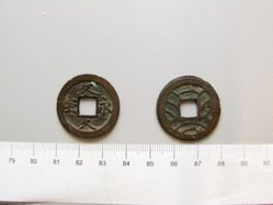 Mon of Emperor Koumei; Shogun Iemochi Tokugawa from Edo
