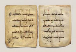 Double Leaves of a Qur'an in Kufic Script