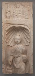 Stele with Portrait of a Boy
