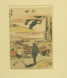 Goyu Station, from the series Designs of the Fifty-three Stations of the Tokaido