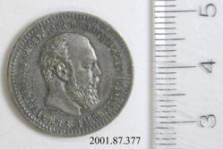 Silver polupoltinnik (25-kopek) of Alexander III