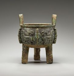 Ritual Food Vessel (Ding)