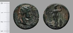 Coin of Domitian, Emperor of Rome from Side