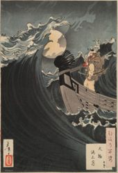 One Hundred Aspects of the Moon #12: Benkei Calming the Waves at Daimotsu Bay