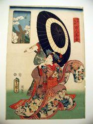 Lovers O-some and Hisamatsu
