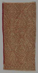 Woman's Skirt (Kain Anyam)
