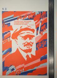 Oktiabr'skaia revoliutsiia otkryla novuiu epokhu vsemirnoi istorii (The October Revolution opened a new period in world history)