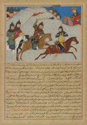 The Battle Between Rustem and Afrasiab, from a manuscript of Hafiz-i Abru's Majma' al-tawarikh