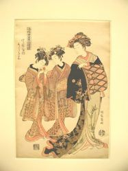 "Courtesan Mishikizi of Yotsume- ya ""New Prints of Model Bells"""