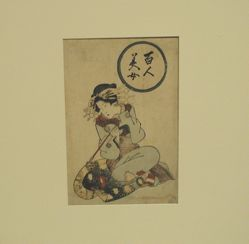 Hyakunin Gijo  (A faithful woman ranks with the Hundred Poets)