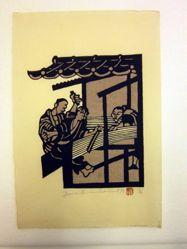 Weavers (Hataori)