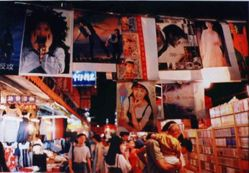 The Night Market, Taipei, Taiwan