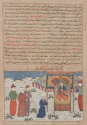 Shapur I (r. 240–70 c.e.), page from a dispersed Compendium of Histories (Majma al-tawarikh) manuscript