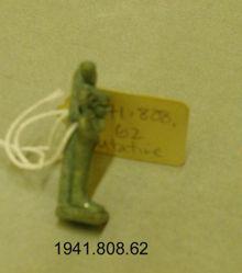 Amulet: Khonsu