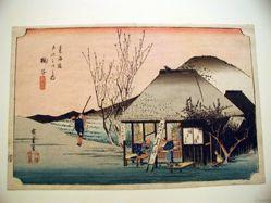 Mariko Tea House, from the series Fifty-three Stations of the Tokaido