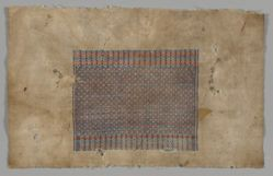 Ceremonial Weaving (Osap)