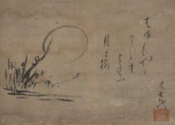 Tsuki to Ume (Moon and Plum Blossoms), with haiku poem
