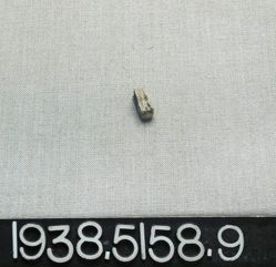 Fragment of Rectangular Bead