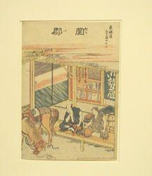 Okabe, Twenty-second in the series Fifty-three Stations of the Tōkaidō