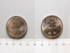 One Hundred Won commemorating the 5th Republic from the Bank of Korea, Seoul