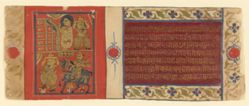 Kalakacharya Turns Bricks Into Gold for the Shahi Princes, folio 25 from a Dispersed Kalpa Sutra