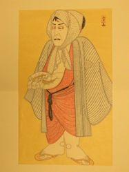 "Onoe Kikugoro VII as Benten Kozo in ""Shiranami Gonin otoko"""