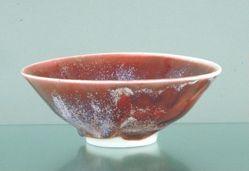 Flambe Bowl