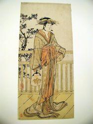 Nakayama Tomisaburo in a Woman's Role