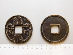 Bronze Charm from Song Dynasty