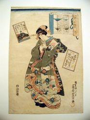 Yozei-in, no. 13, from Series: Illustrated Copy of 100 Poems