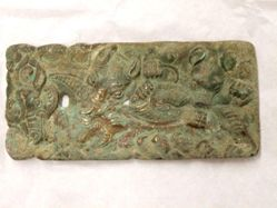Belt Plaque with Animal-Combat Scene