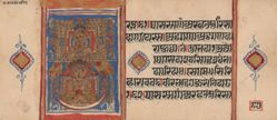 The Congregation Platform and the Salvation of Parsvanatha, folio 87 from a Dispersed Kalpa Sutra