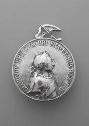 "Medal, ""Happy while United"""